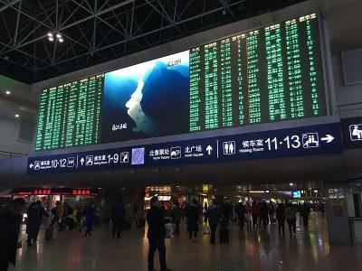 LED-Based Advertising Boards