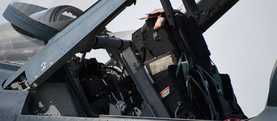 JASDF_F-2A(93-8552)_seat_at_Komaki_Air_Base_March_3,_2018