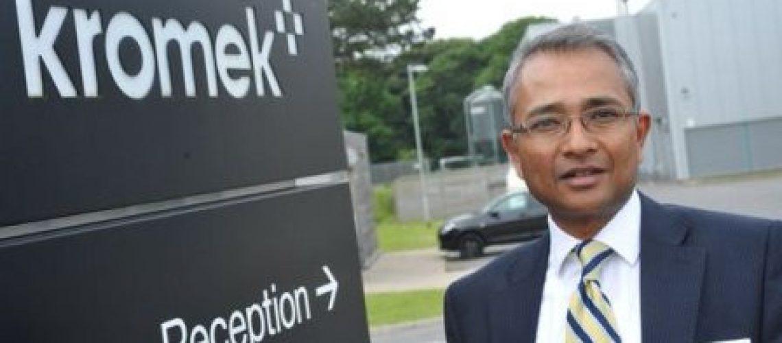 Kromek Reveals a New Innovate UK-Backed R&D Project